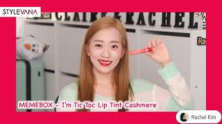 Your GO-TO cute makeup products | MEMEBOX | Stylevana K-Beauty