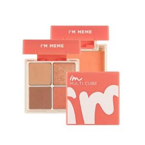 Stylevana - Vana Blog - Spring Makeup Trend - MEMEBOX - I'M MEME I'M Multi Cube Palette