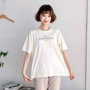 Stylevana - Vana Blog - Summer Outfit - Icecream12 - Elbow-Sleeve Round-Neck Lettering Tee