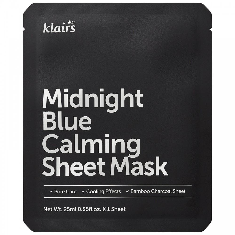 Dear; Klairs - Midnight Blue Calming Sheet Mask