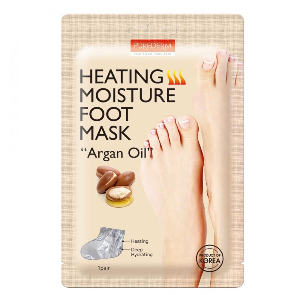PUREDERM - Heating Moisture Foot Mask - Argan Oil - 1pair
