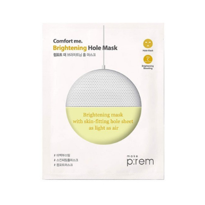 make p:rem vitamin C face mask sheet
