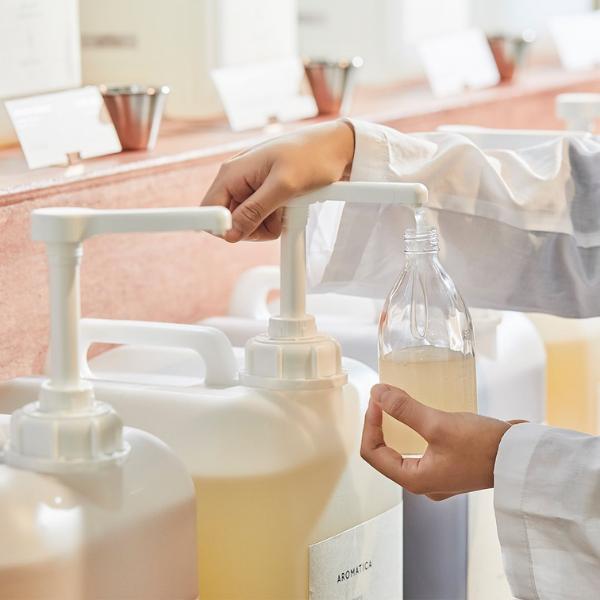 Eco-friendly Korean Skincare Brand aromatica