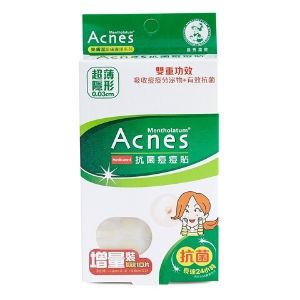 Mentholatum Acnes Medicated Anti-Bacteria Spot Dressing Patch