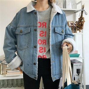 Dearest - Furry Lined Denim Jacket