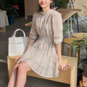 chuu - Elbow-Sleeve Ruffled Lace Dress