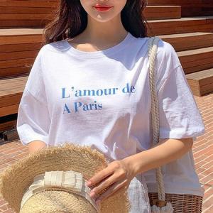 chuu - Short-Sleeve Lettering T-Shirt