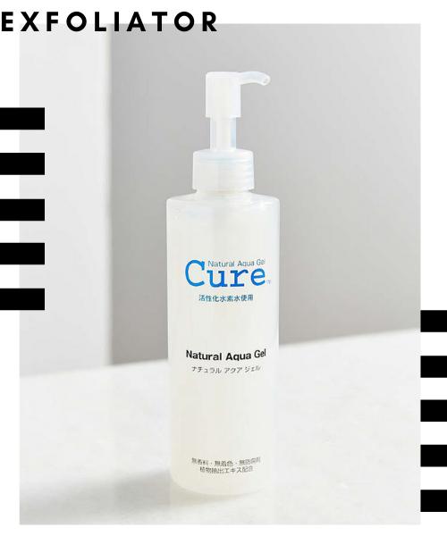 Stylevana Best-selling Beauty Hits Cure - Natural Aqua Gel
