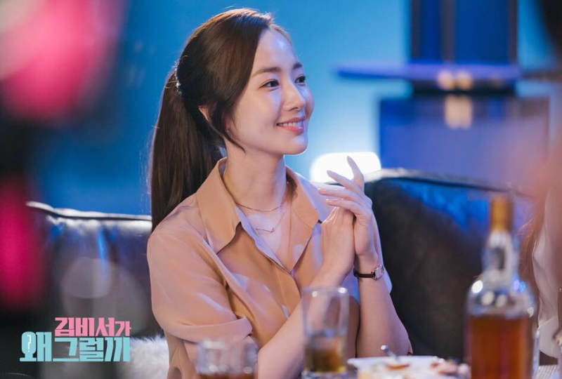 Dewy Skin Look Inspired by What's Wrong with Secretary Kim Park Min-Young BB Cushion