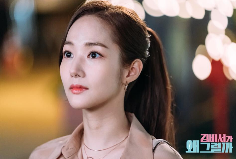 Dewy Skin Look Inspired by What's Wrong with Secretary Kim Park Min-Young Lip Glow Tint