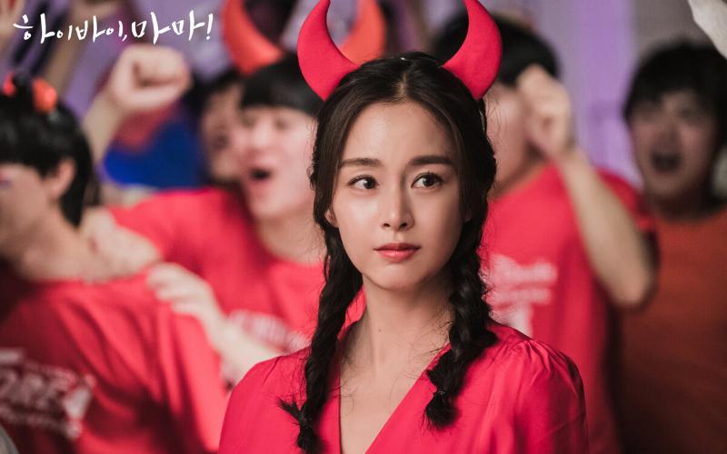 Stylevana - Vana Blog - Top 3 Beauty Secrets Behind Kim Tae-hee's Legendary Cream Skin in <em>Hi Bye, Mama!</em> - Anti-aging