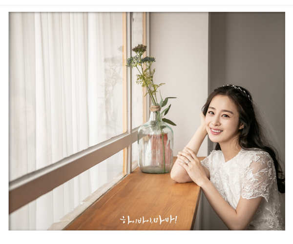 Stylevana - Vana Blog - Top 3 Beauty Secrets Behind Kim Tae-hee's Legendary Cream Skin in <em>Hi Bye, Mama!</em> – Acne Spot Treatment