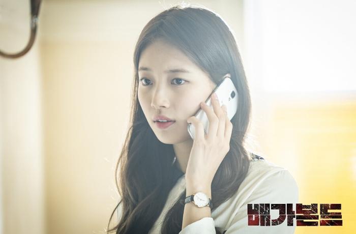 Korean Drama <em>Vagabond</em> Bae Suzy - Natural Feathered Eyebrows