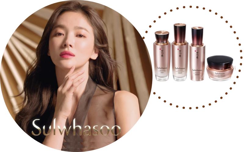 Stylevana - Vana Blog - Song Hye-kyo x Timetreasure Invigorating Collection